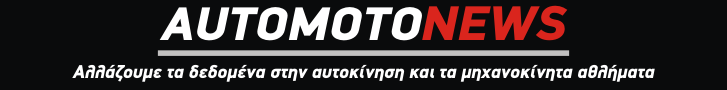 automotonews_banner
