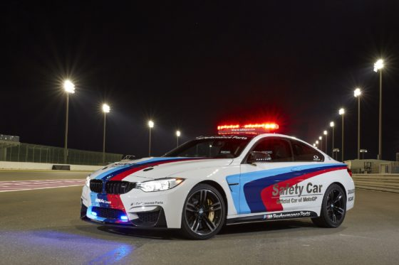 Η ΒΜW θα προμηθεύσει με οχήματα το WEC και το Le Mans