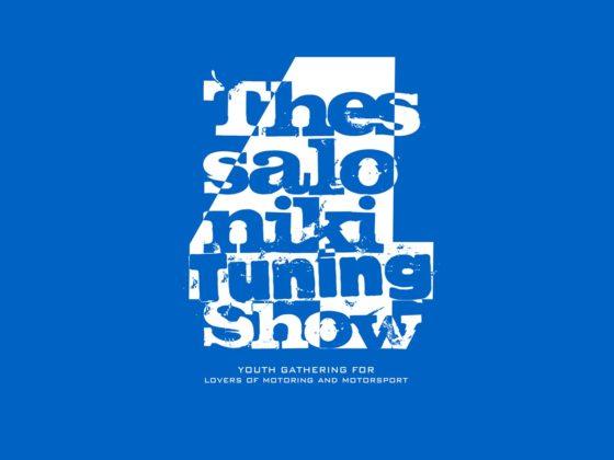Thessaloniki Tuning Show στις 19-21 Μαΐου