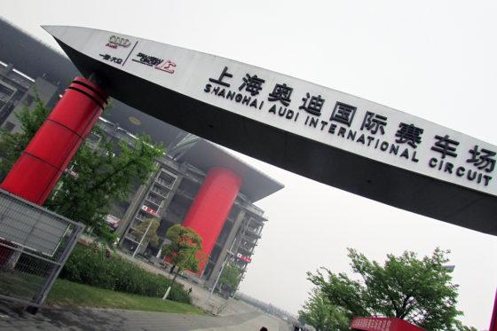 GP Κίνας: Γραφική απεικόνιση της πίστας (vid)