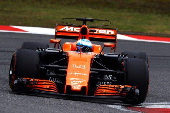 Έτοιμη να θυσιάσει αξιοπιστία για απόδοση είναι η McLaren