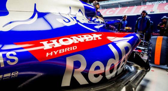 Συμφωνία ανάμεσα σε Red Bull και Honda για το 2019
