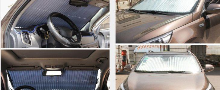 """Νέα εξελιγμένη ηλιοπροστασία """"κουρτίνα"""" που θα σώσει το αυτοκίνητό σας"""