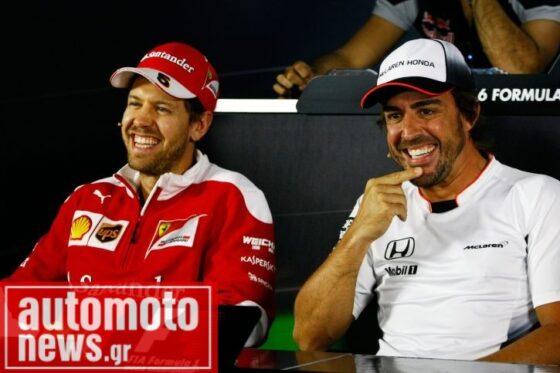 """Άκου την εκπομπή """"Slipstream"""" με θέμα την Formula 1 (Video)"""