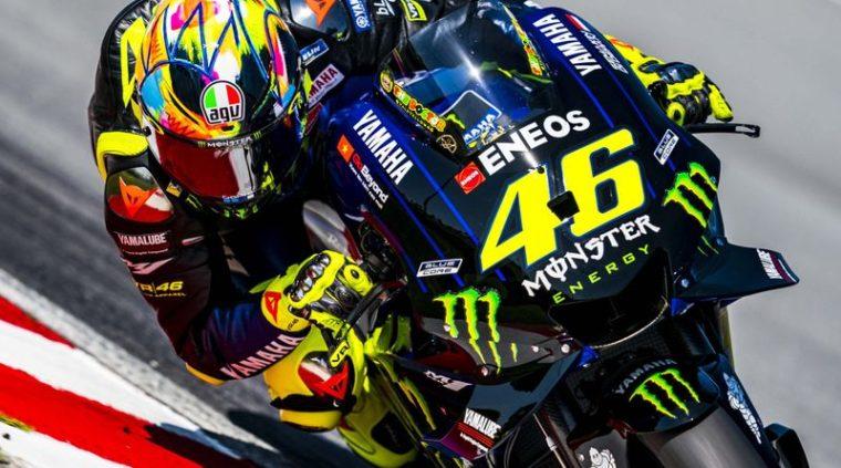 Στα μέσα καλοκαιριού η απόφαση της Petronas για Rossi