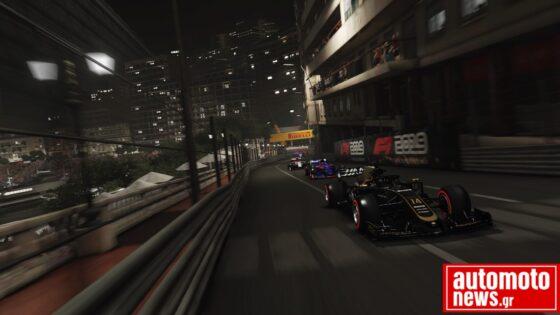 Το νυχτερινό Μονακό θα φιλοξενήσει τον ένατο αγώνα του Ελληνικού Πρωταθλήματος F1