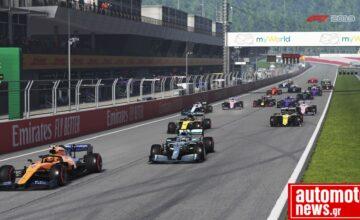 Το Ελληνικό Πρωτάθλημα F1 ολοκληρώθηκε με ένα εκπληκτικό φινάλε στην Αυστρία